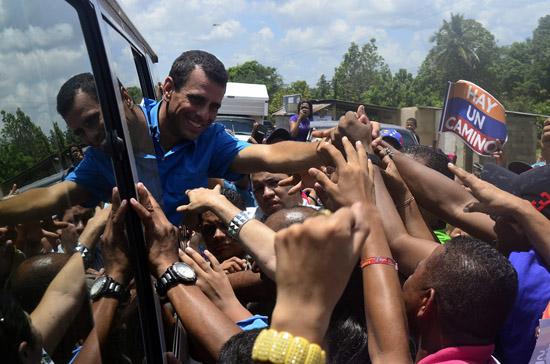 Henrique Capriles en un acto electoral.