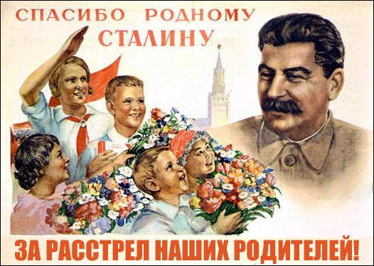 Stalin, padre protector.